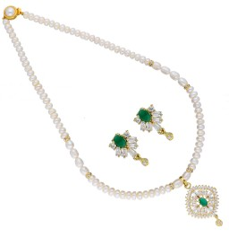 04d082c04d Best Online Jewellery Shopping Store in India | Buy Pearls, Gold ...